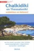 Chalkidiki en Thessaloniki